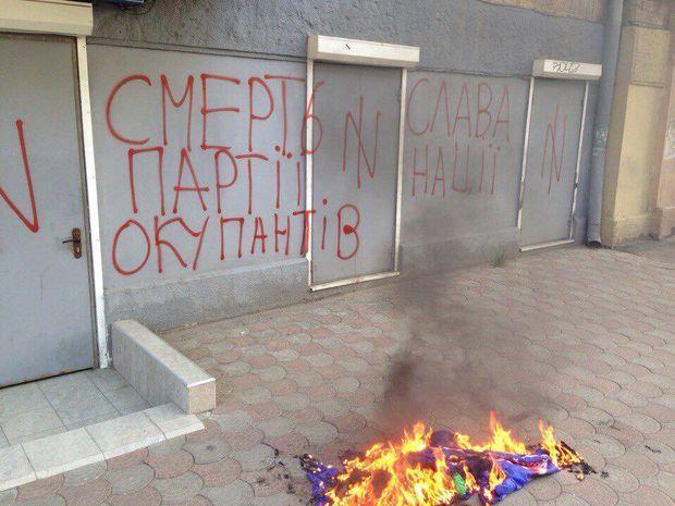 На фасаді офісу Гіганова з'явилися гнівні написи