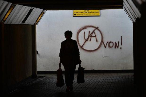 Антиукраїнські графіті з'явились у підземному переході