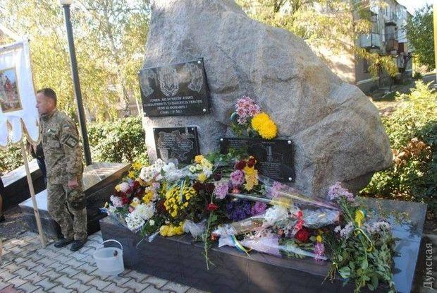 На Одещині понівечили меморіал воїнам АТО