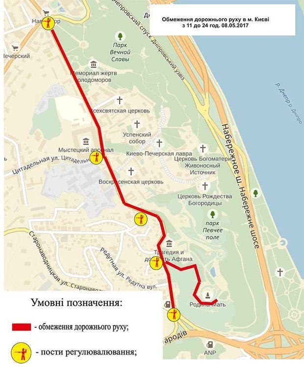 Карта Києва з вулицями, де перекрито рух транспорту
