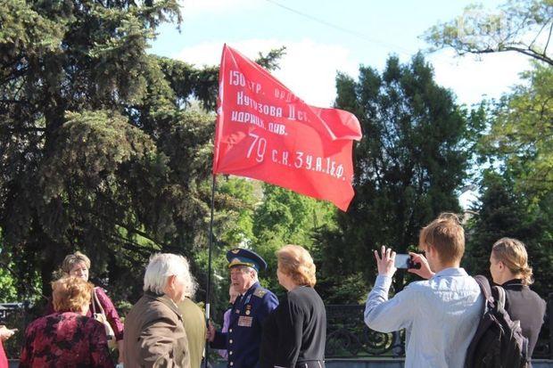 Один червоний прапор досі не можуть знайти