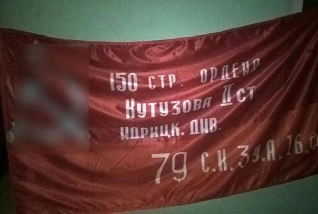 В Одесі роз'їжджали містом з забороненою символікою