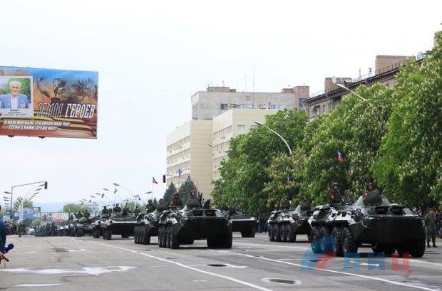 Парад в окупованому Луганську