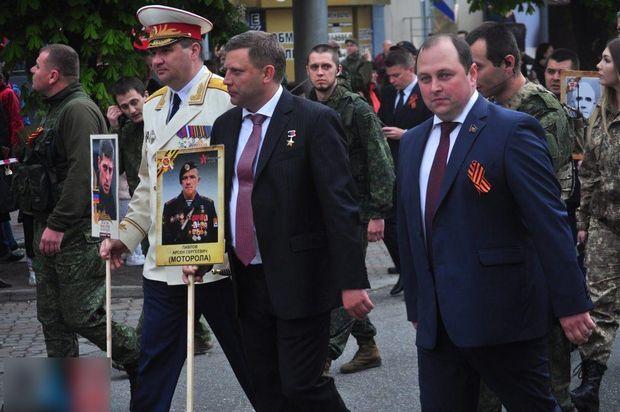 Захарченко, Моторола, Донецьк
