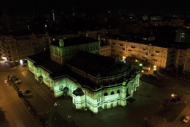 Національна опера України в Києві
