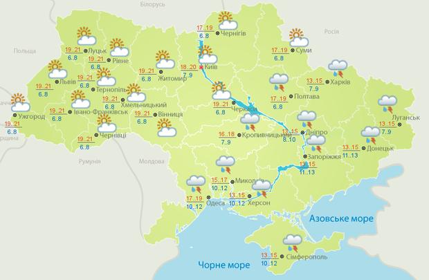 Прогноз погоди в Україні від Укргідрометцентру на 15 травня