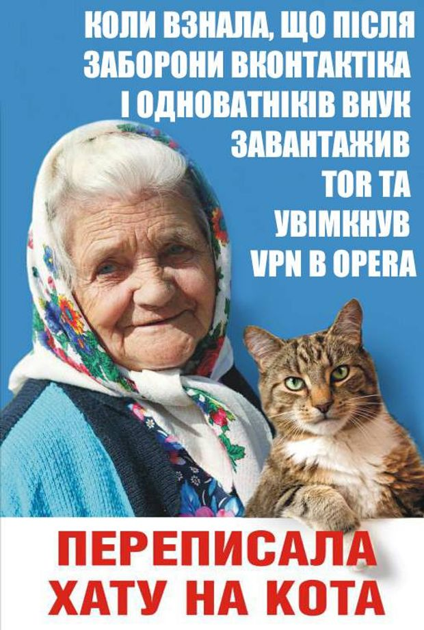 В Україні заборонили соцмережі
