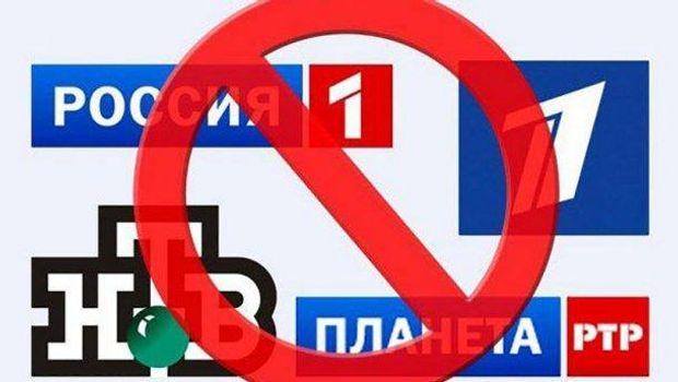 Які російські ЗМІ тепер під забороною в Україні