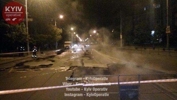 У Києві провалилася дорога
