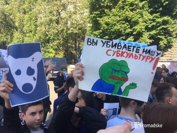 Мітинг проти заборони