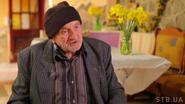 Дедушка Джамалы