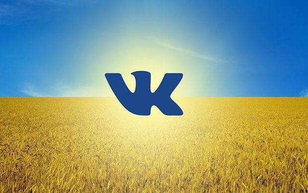 Українці завдяки