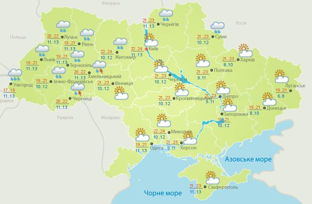 Прогноз погоди в Україні від Укргідрометцентру на 24 травня