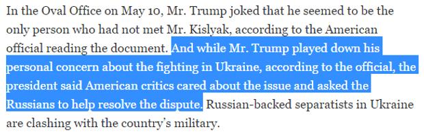 Трамп, Донбас, Лавров, США, Росія