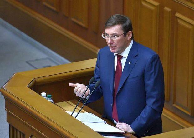Юрій Луценко, Верховна Рада