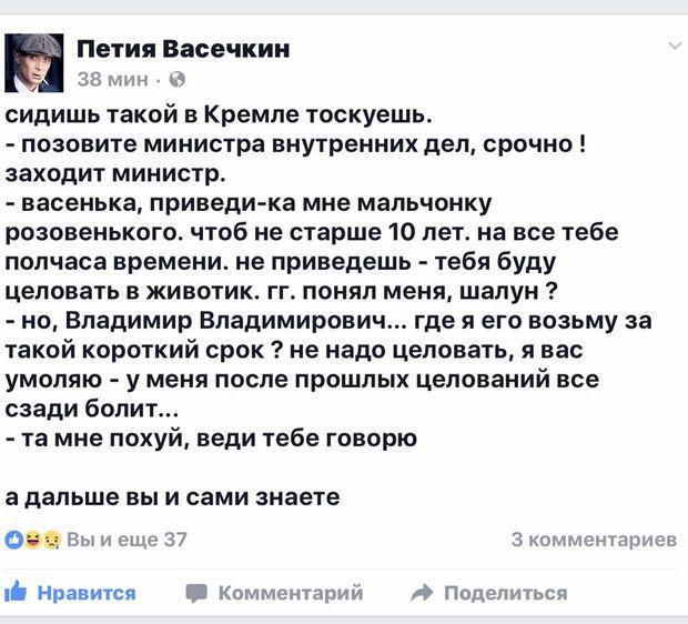 В Москві поліція затримала 10-річну дитину