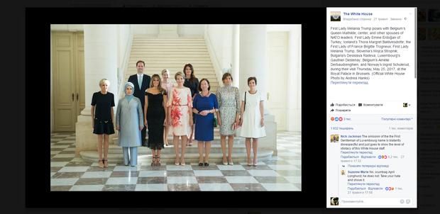 Перші леді та перший джентльмен на саміті НАТО