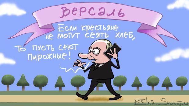 Карикатура на Путіна (Автор: Сергій Йолкін)
