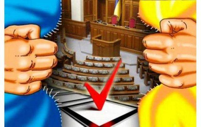 Снова перезагрузка: нужны ли Украине досрочные выборы?