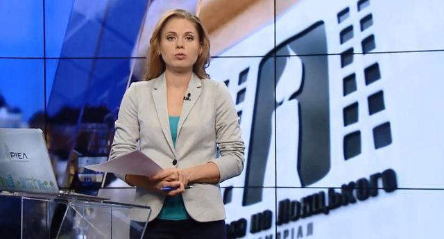 Выпуск новостей 11 августа по состоянию на 20:00