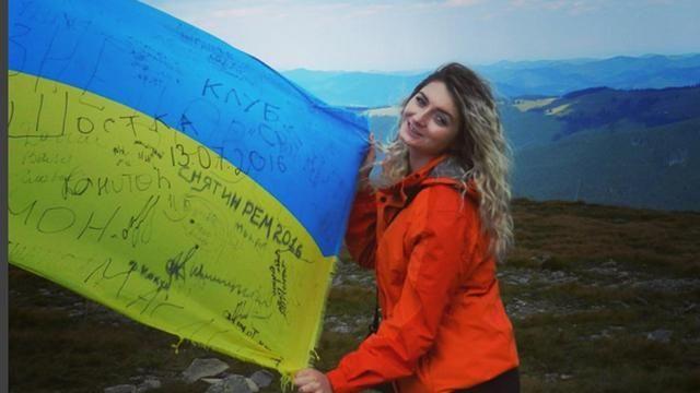 Как украинцы отмечают День флага: лучшее из Instagram