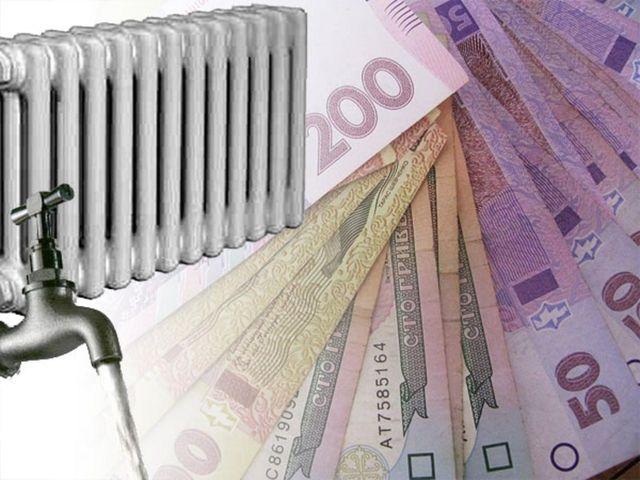 Кому субсидию: как правительство будет помогать украинцам оплачивать «коммуналку»