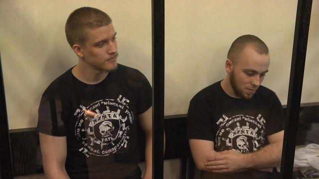 Как в Украине судят людей, которых подозревают в теракте под Верховной Радой