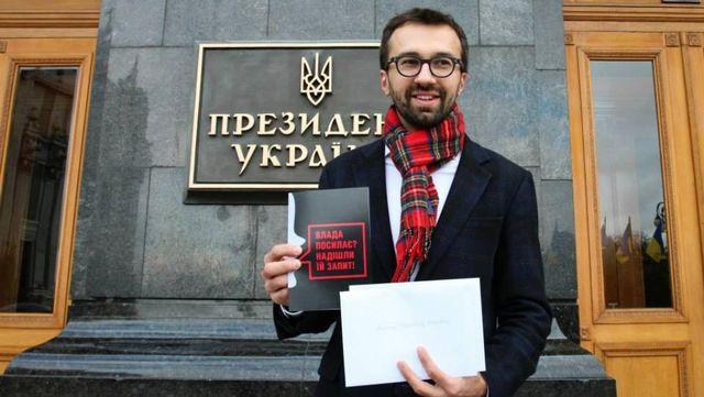 Лещата для Лещенко: как из одной маленькой лжи вырастает большая