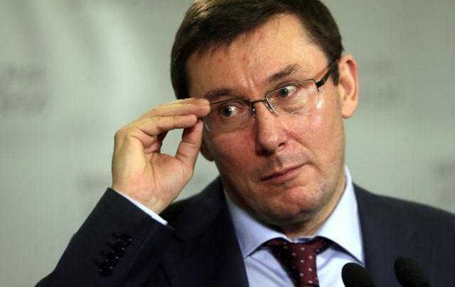 Откровение от Луценко: о намерениях и результатах нового генпрокурора