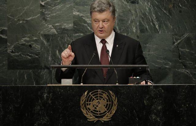 Выступление Порошенко на заседании Генассамблеи ООН: полный текст
