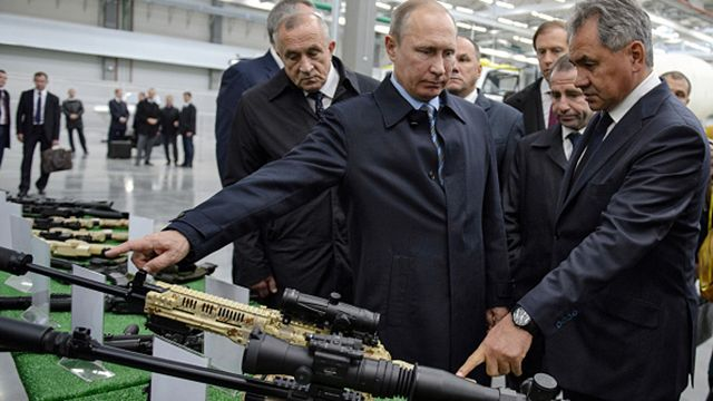 Аналитик ЦРУ рассказал о страхе Путина