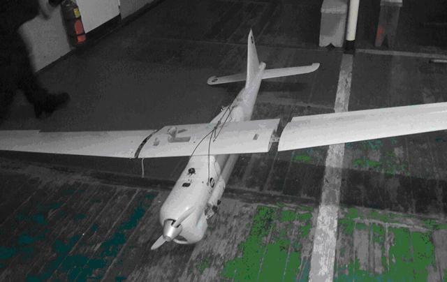 Украинские военные сбили российский беспилотник в зоне АТО