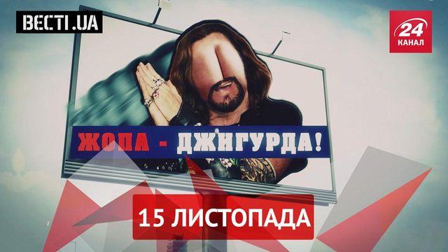 Русские романсы  apesniorg