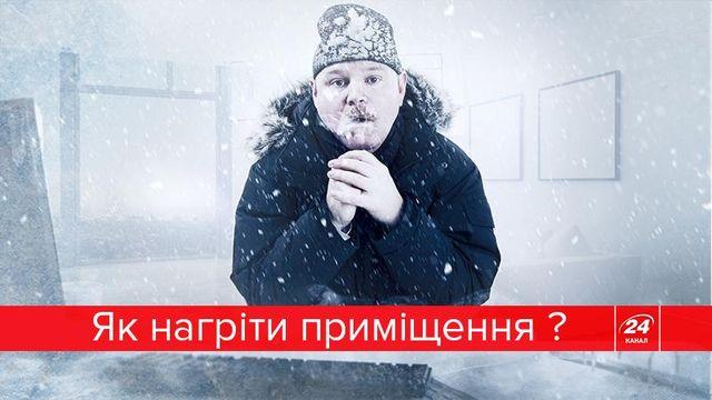 Не замерзнуть в собственном доме: как правильно выбрать обогреватель для квартиры