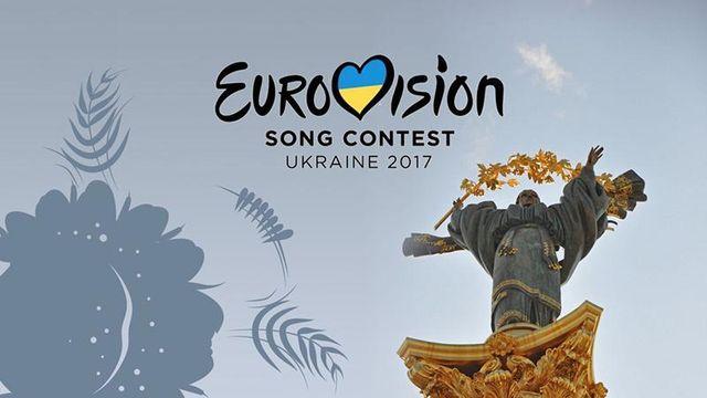 Евровидение-2017: результаты жеребьевки