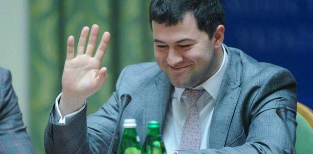 КонФИСКация Насирова: о деле главного фискала и версиях расследования
