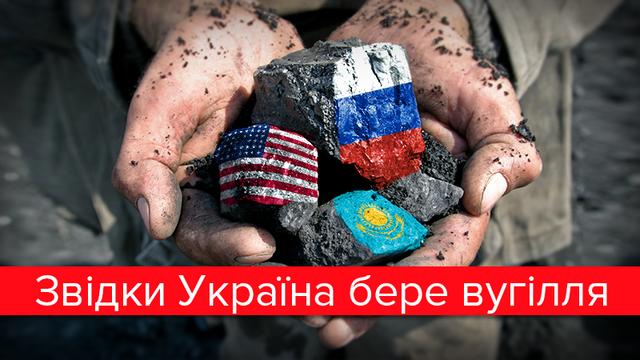 Наблюдатели ОБСЕ зафиксировали около 50 танков террористов вблизи оккупированной Мануйловки - Цензор.НЕТ 906