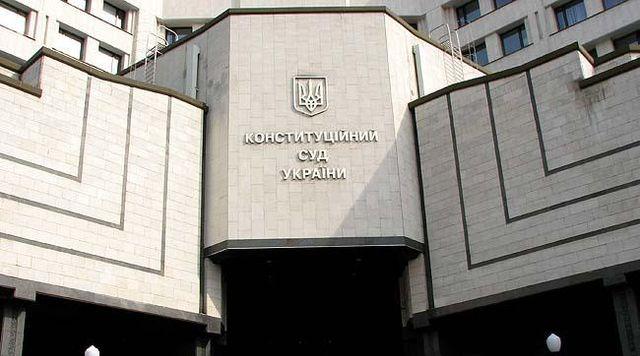 Как депутаты виртуозно испортили реформу Конституционного суда