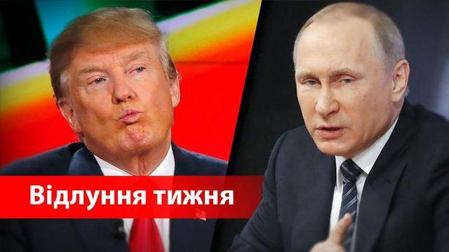Россия – Трампу: «Ты – редиска и сосиска»