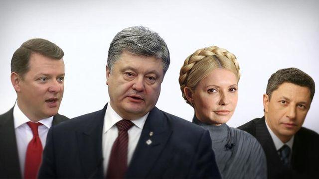 Выборы приближаются: кто может стать следующим президентом Украины?