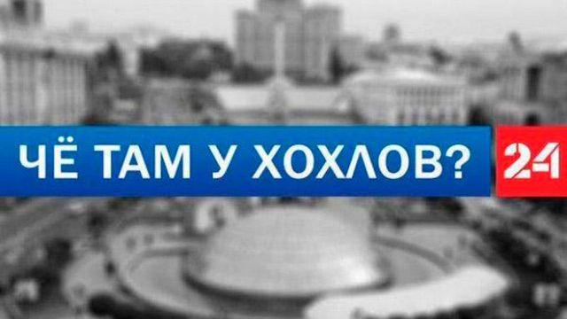 РФ приостановила уплату взносов в бюджет Совета Европы, - Лавров - Цензор.НЕТ 7253