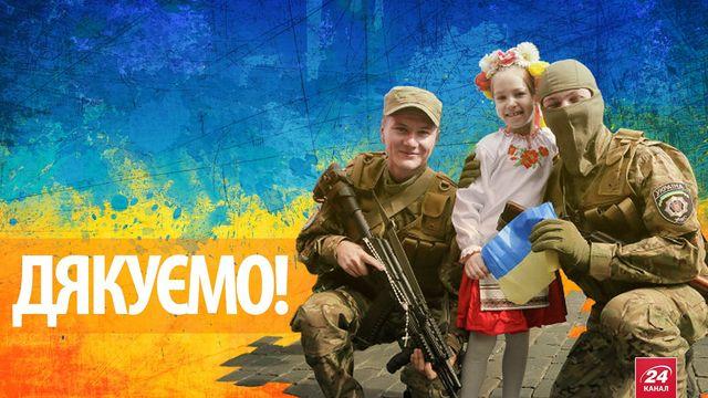 Украинские воины отбили атаку диверсантов, пытавшихся захватить опорные пункты в Марьинке, - штаб - Цензор.НЕТ 4058