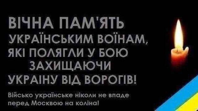 За прошедшие сутки двое украинских воинов погибли, двое получили ранения, один травмирован, - штаб АТО - Цензор.НЕТ 3526