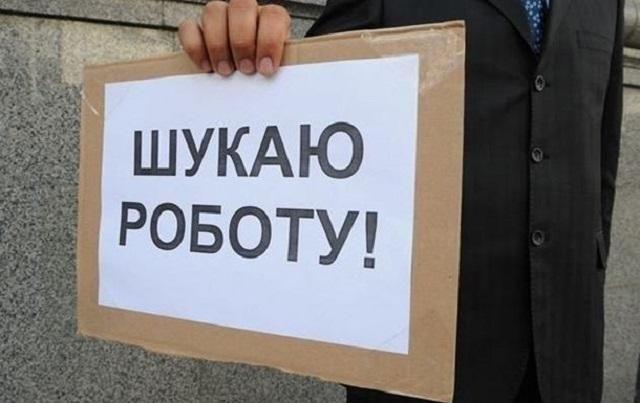 Страна есть, работать некому. Украинские гастарбайтеры спасут Прибалтику