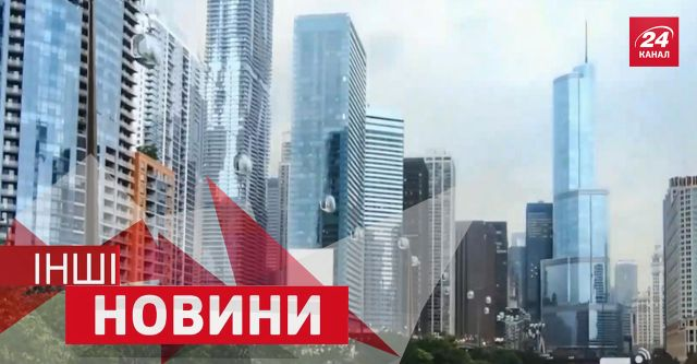 Новые новости в россии сегодня