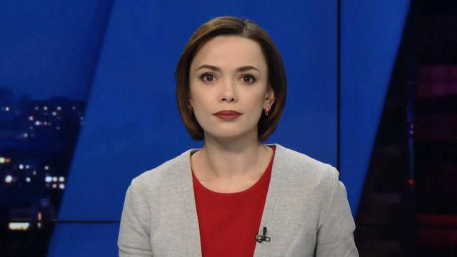 Новости первый канал программа