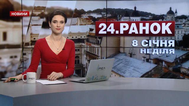 Новости костромской администрации область