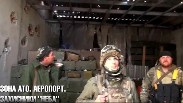 Газета. ру последние новости