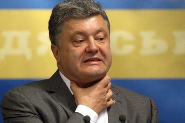 Картинки по запросу импичмент порошенко