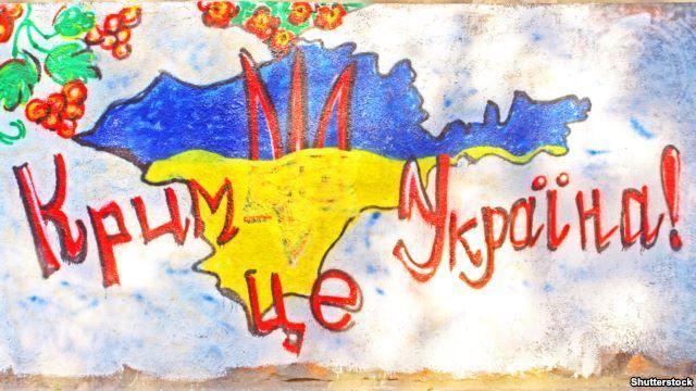 Решату Аметову, убитому российскими оккупантами в 2014 году, присвоено звание Героя Украины (посмертно) - Цензор.НЕТ 1403